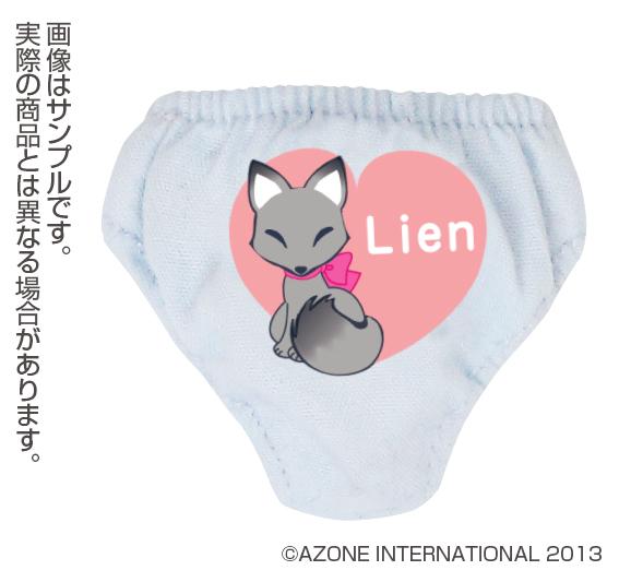 9th_lien_tokuten