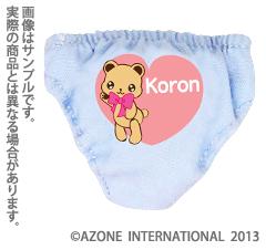 koron9th007