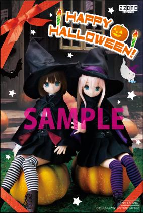 2013_halloween