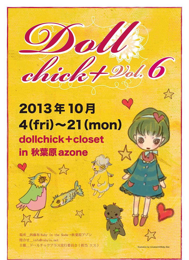 DollchickVol6_Poster
