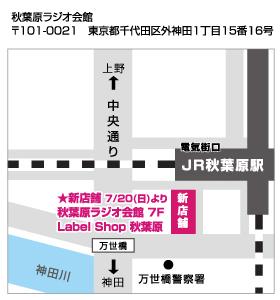 akiba_rajikan_map