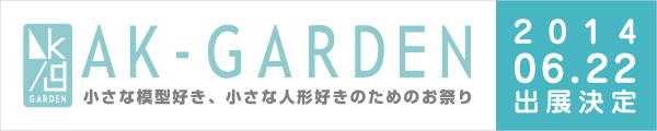 banner_AK02