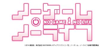 ngnl_logo_340_160