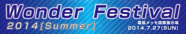 banner_WF02
