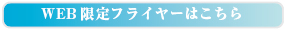 banner_img_WEBkatarogu