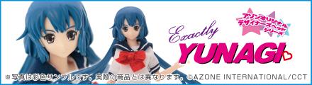 banner_yunagi