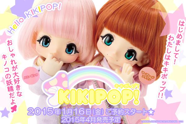 KIKIPOP_TOP