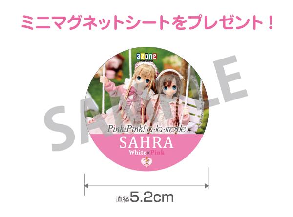 sahra_sample0410