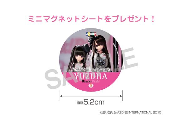 yuzuha_magnet11