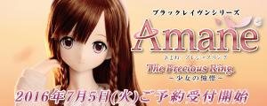 amane4_ban