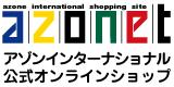 azonet_logo