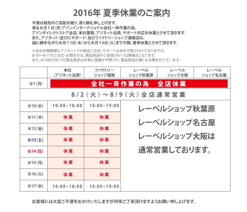 2016_kakikyugyou